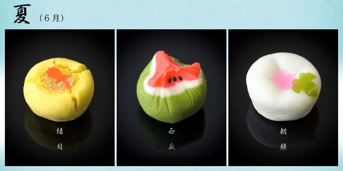 大丸:季節のお菓子・夏