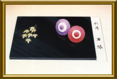 大丸:各月の菓子細工・6月