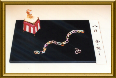 大丸:各月の菓子細工・8月