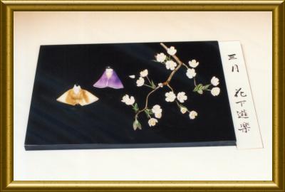 大丸:各月の菓子細工・3月